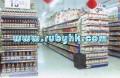 多種背孔板式超市架