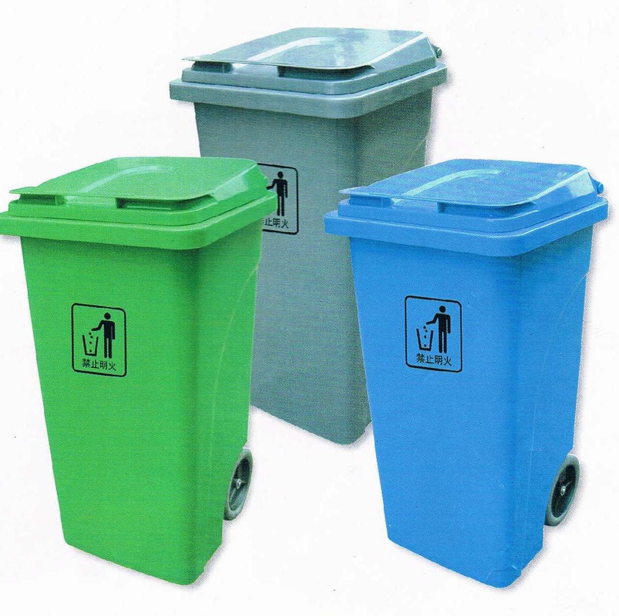 有辘塑胶垃圾桶240升 af07306